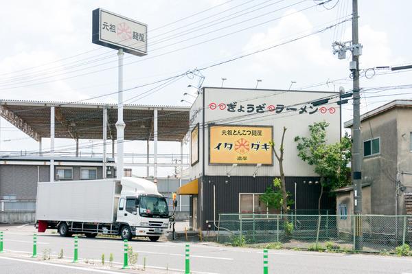 20170715イタダキ-6