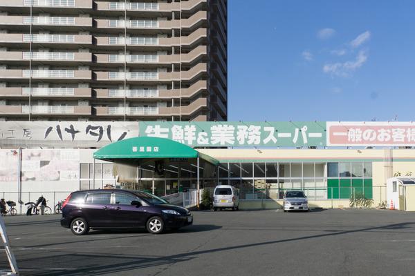 業務スーパー-16012504