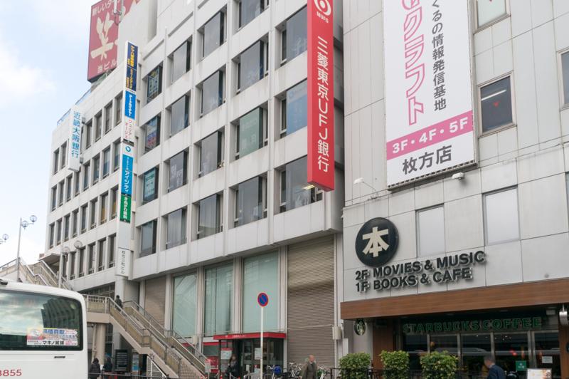 三菱東京UFJ銀行の本選考対策(選考フロー/企業研 …