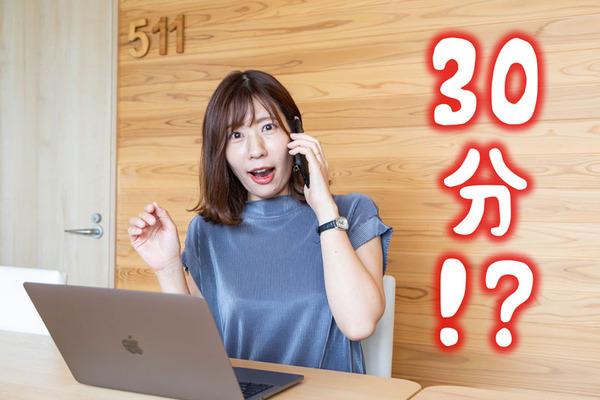 山川車検12-200731244