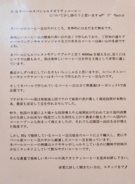 20180925_二人飲み_牧野_gh5-99