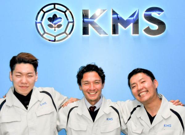 kms4-1812082