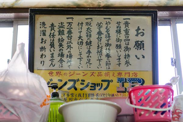 宮之阪温泉-55