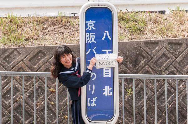 坂道ダッシュ-106