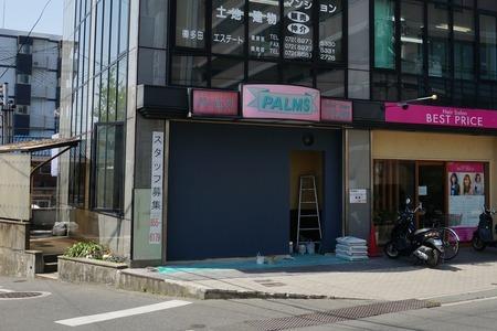 無名屋津田駅前130419-05