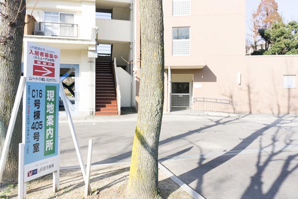 UR寝屋川団地-3