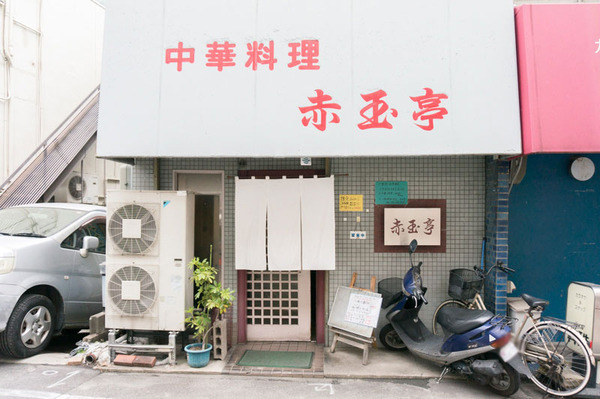 20170509赤玉亭-10
