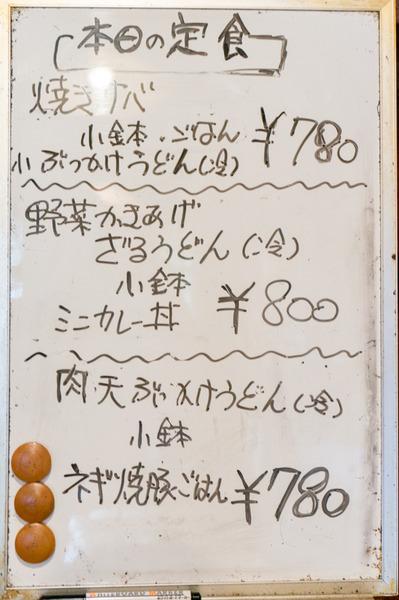 20170808鶴亀-10