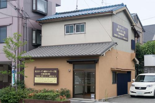 ガーデン鍼灸マッサージ院-15081003