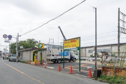 三井のリパーク村野駅前-15090104