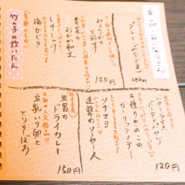 あかりランチ3-1604091