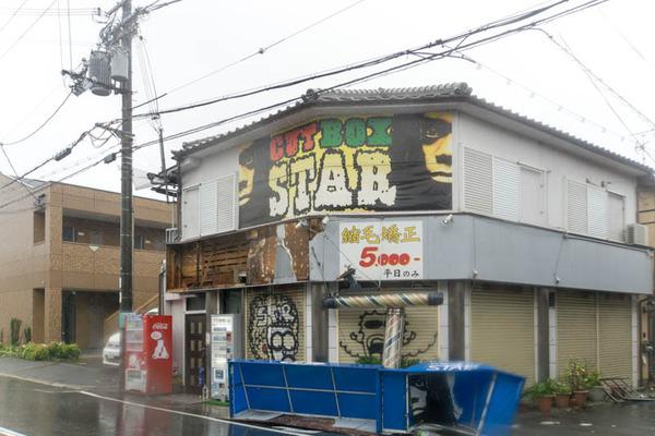 台風21号-1809043