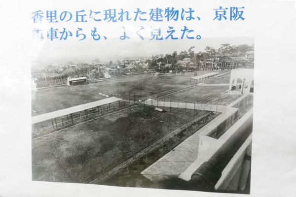 香里ヌヴェール学院-17062349