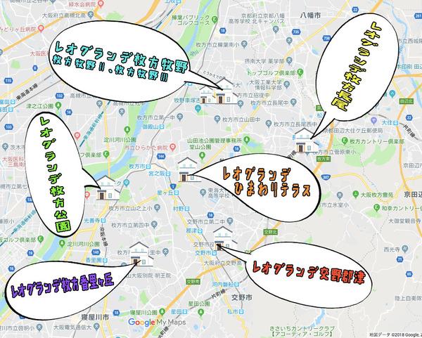 分譲MAP