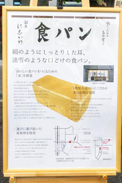 食パン-1907201-2