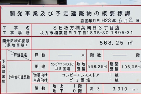 20110720DSC03682