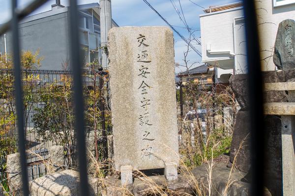 かなさき公園-20040718