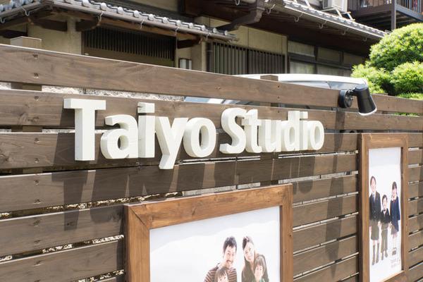 Taiyo Studio-1605314