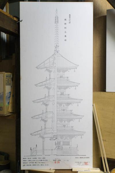 吉岡さん-16042111