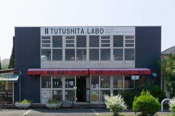 tutushita_広角_小-20210326-24