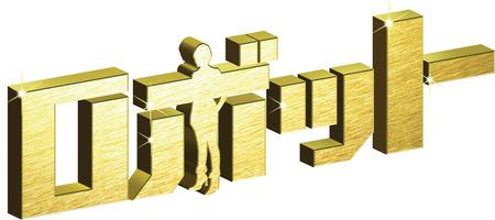 logo_4c1c_ROBOT