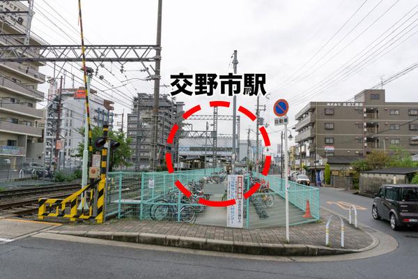 弁慶-交野駅前店-44