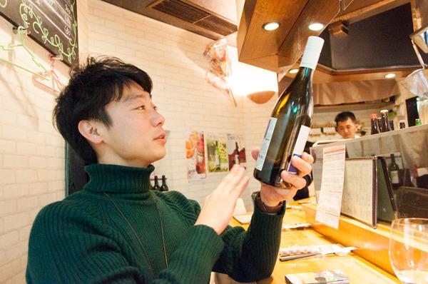 香里園ワイン-183