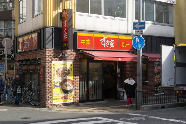 牛丼-1612263