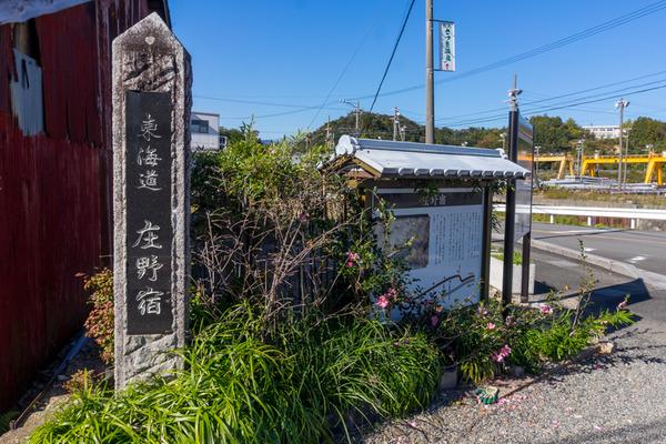 東海道4日目-1911215