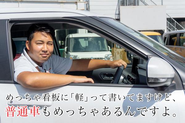 20200904カミタケモータース(小)-16