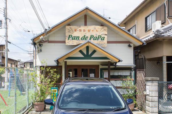 パン-1708081