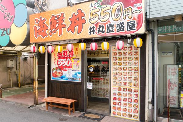 20180130丼丸豊盛屋-5