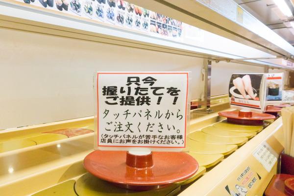 回転すし弁慶田口山店-54