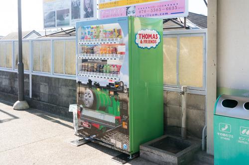 トーマス宮之阪駅-1412221