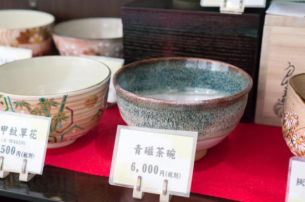 多田製茶(茶通仙)-27