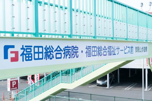御殿山歩道橋-1412035