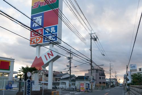 ジャパン-1412095