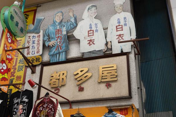 すごろく_淀屋橋チーム_小-22