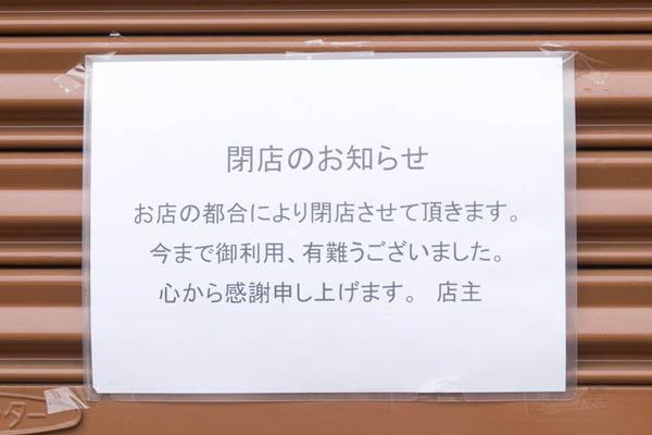 かつのや-1907043