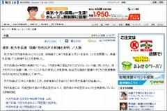 20110701shicho1