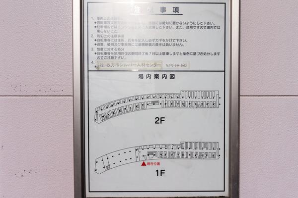 東駐車場-1610171