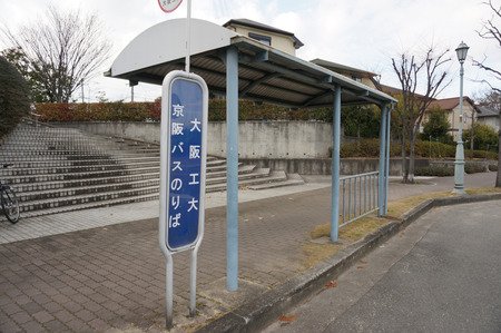 大阪工業大学野球場140102-04