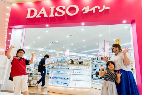 DSC_3501