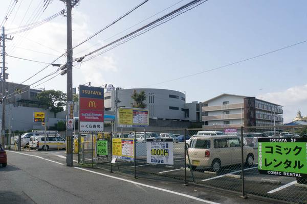 くら寿司枚方宮之阪-1611221