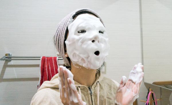 洗顔-11