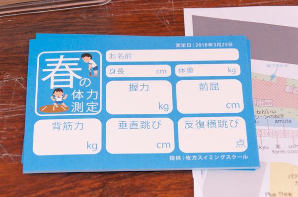 けやきマルシェ-357
