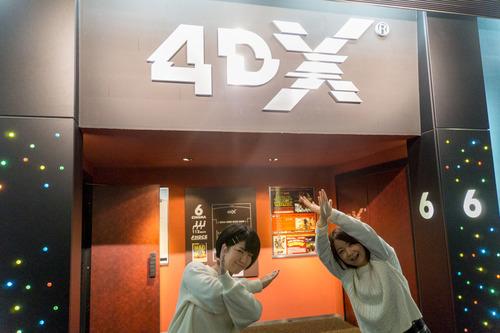 4dxシネプレックス枚方-15121568