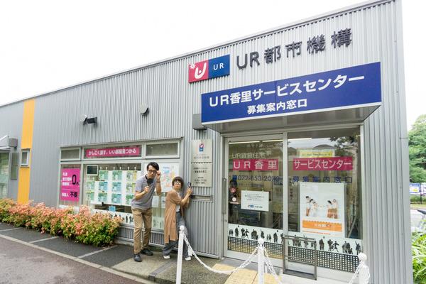 UR香里ケ丘団地-9
