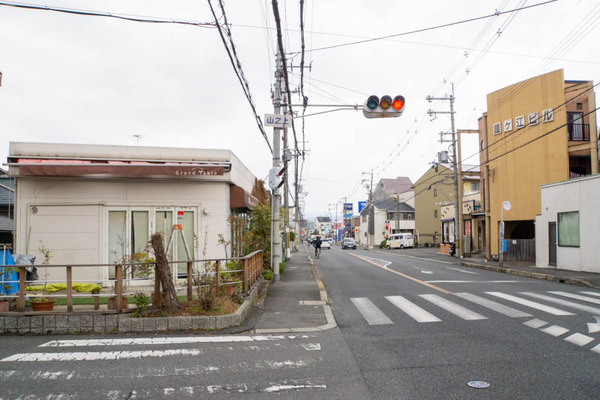 ぐらん-2001151