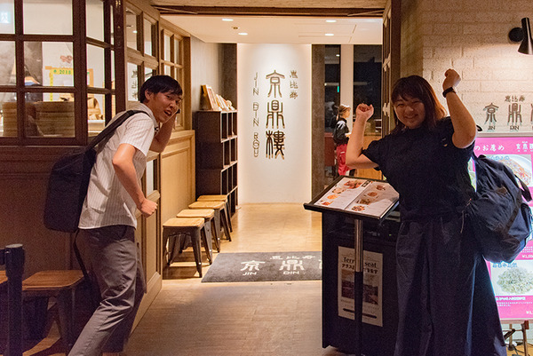 20170724_T-SITE飲み取材_恵比寿京鼎樓-120a